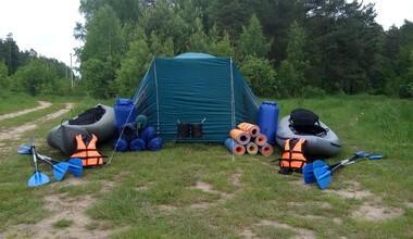Бивачное снаряжение для палаточного лагеря и походов.