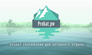 Prokat.pw